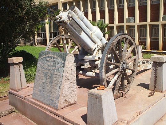 Howitzer cannon