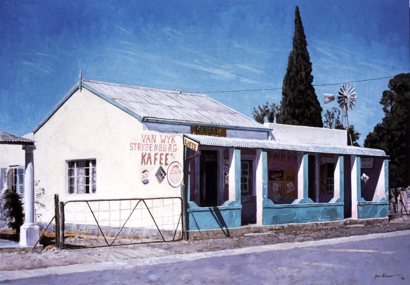 Painting of a Karoo shop