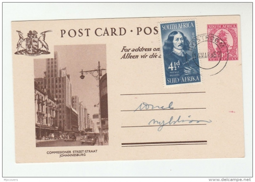 A Postcard from the 1950's